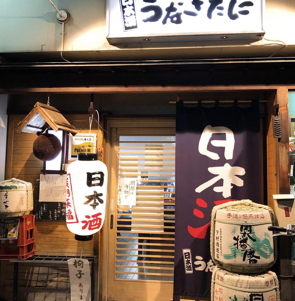 心斎橋駅からすぐで、商店街の路地を進むとお店はあります。