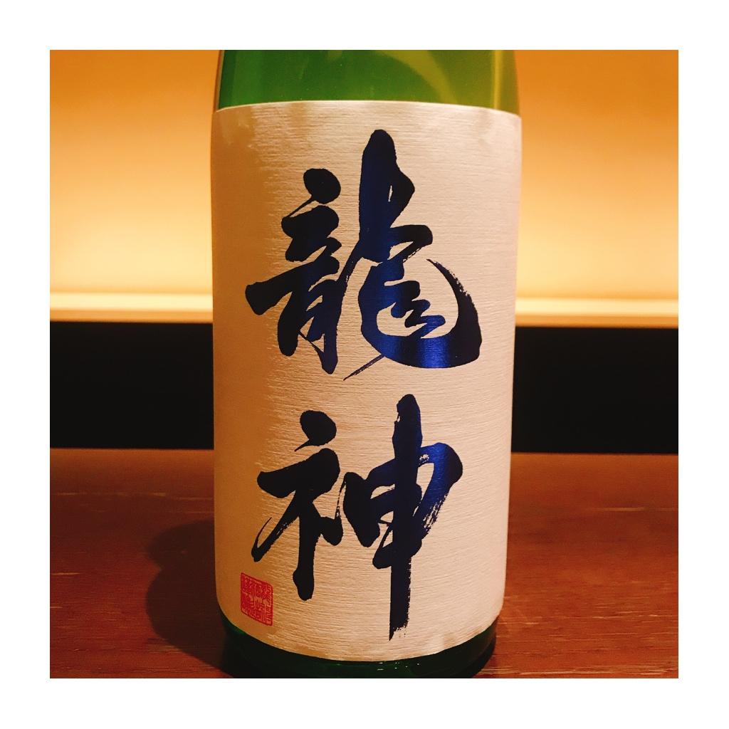 日本酒 龍神酒造 『龍神 29BY Opening ACT』